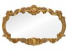 Зеркало в венецианском стиле A88020-2
